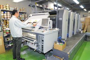 質にこだわったきれいなカラー印刷 オフセット印刷